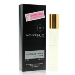 montale-chocolate-greedy9